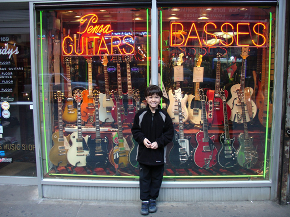 Rudy's Guitar Stop (New York City, NY)